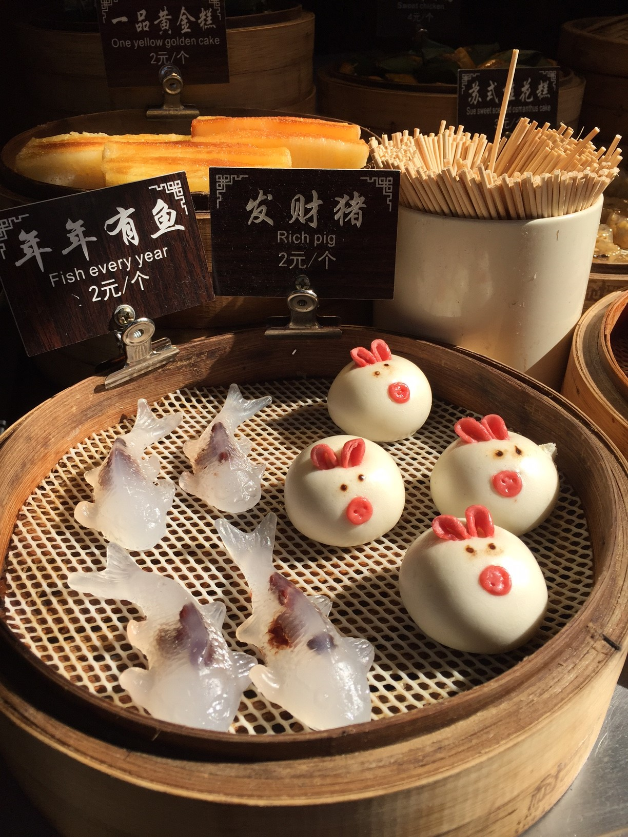 impressions from Suzhou, location of the non-contact AFM conference on the menu: AFM and other delicacies