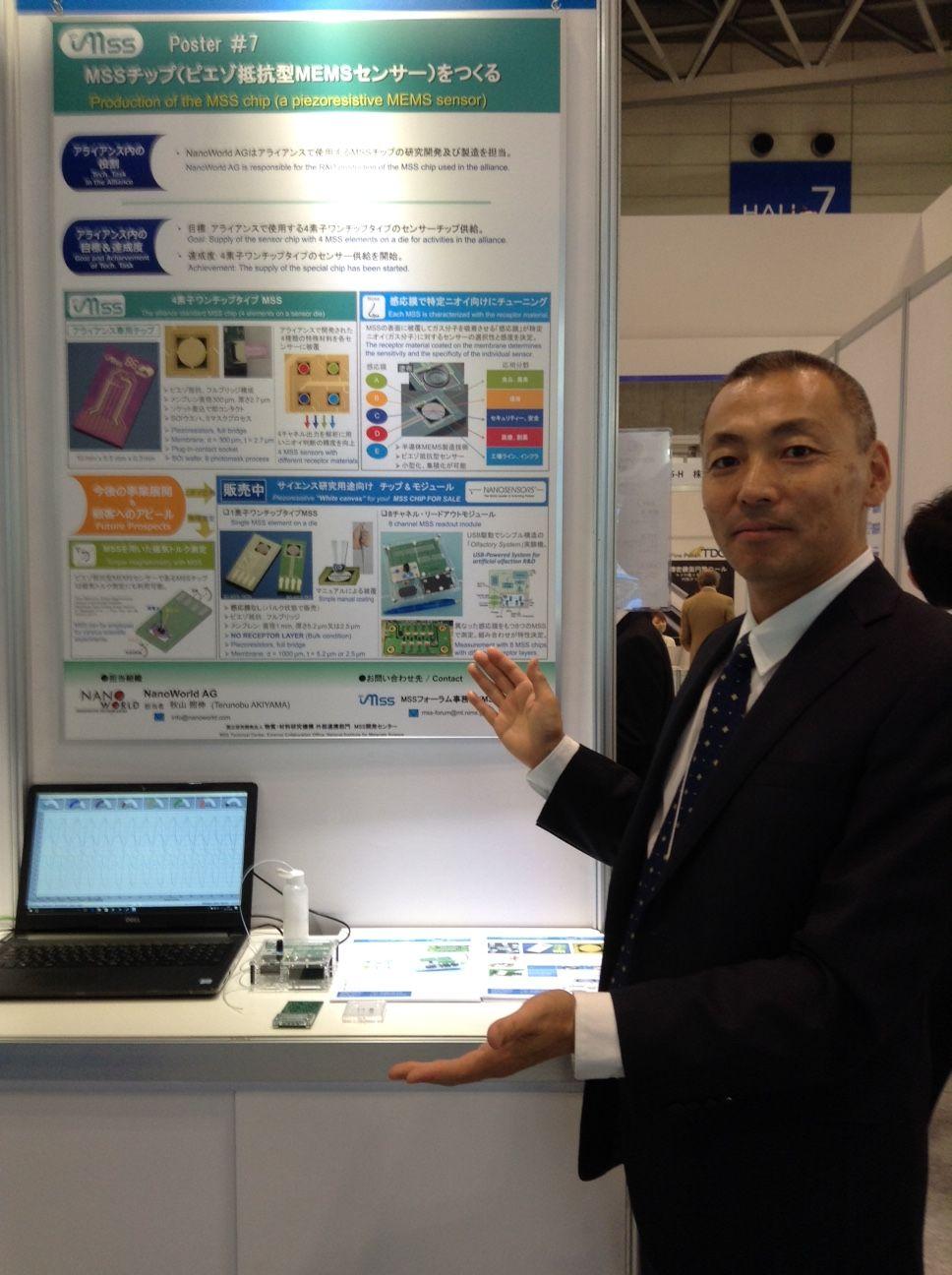 Dr Terunobu Akiyama presenting the NANOSENSORS Membrane Type Surface Stress Sensors (MSS) at MEMS SENSING & NETWORK SYSTEM 2017
