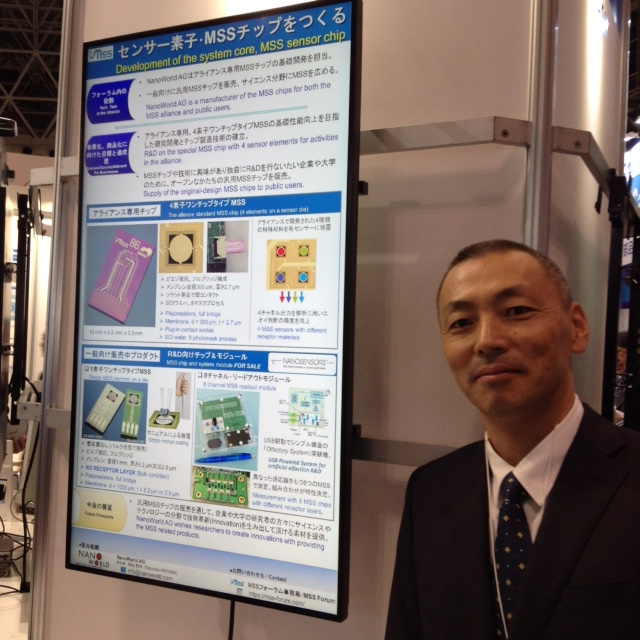 Dr. Terunobu Akiyama presenting the NANOSENSORS Membrane-type Surface Stress Sensors for R&D in olfactory sensing and electronic noses at booth 14-H at MEMS SENSING & NETWORK SYSTEM 2018