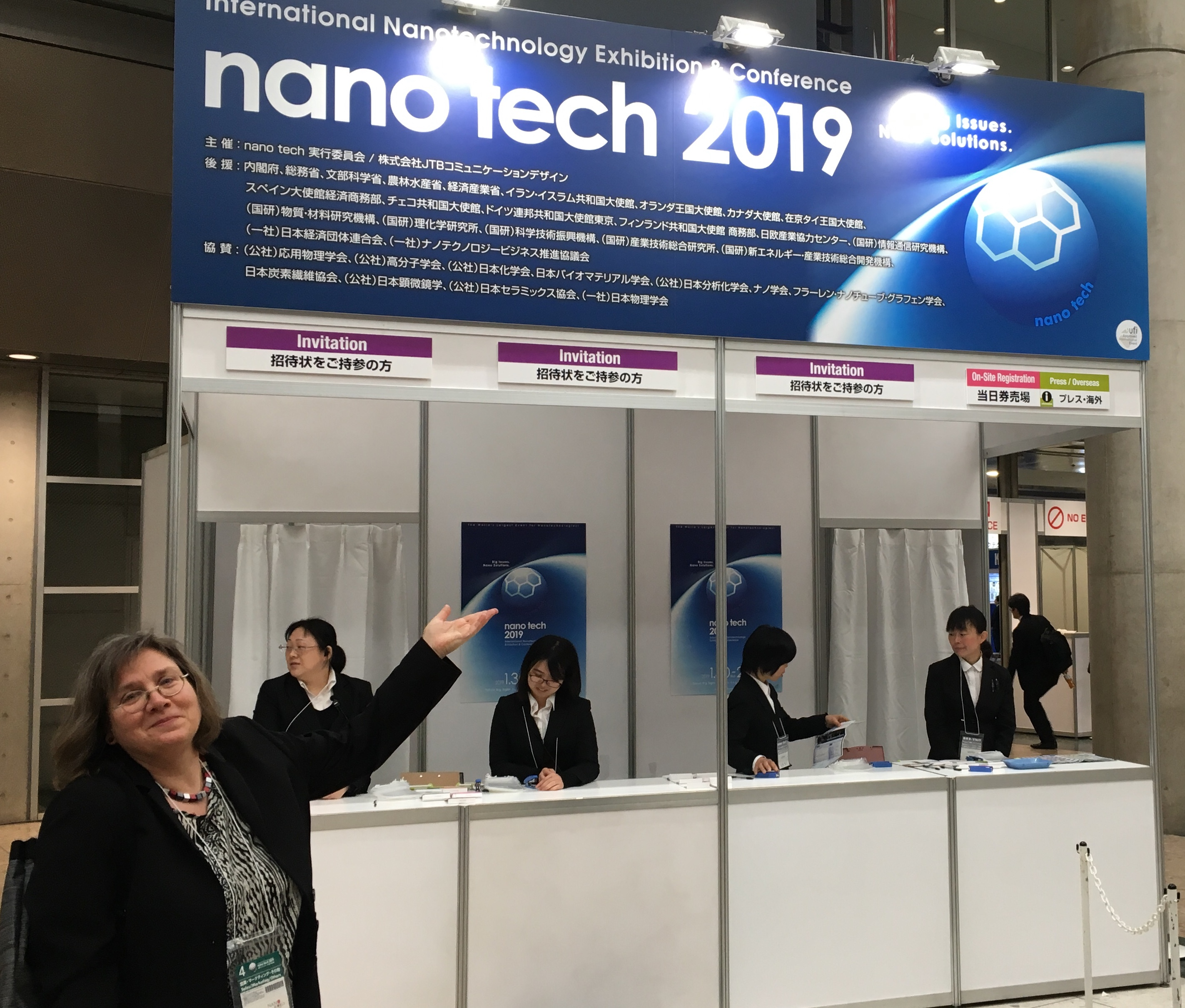 visit our distributor for NANOSENSORS AFM probes in Japan Toyo Technica at nano tech 2019